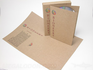 fiberboard cd dvd packaging multidisc jacket box slipcase press proof