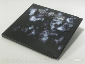 slipcase sets cd case multidisc